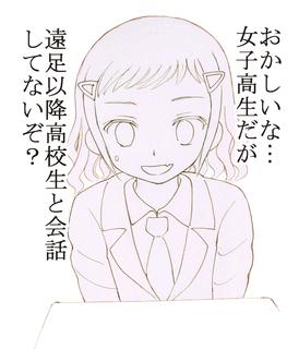 わたモテ絵4.jpg